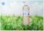 Schapenvet - 500 ml